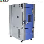 THE-225PF-70℃~150℃高低温循环试验箱 225L现货