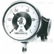 YXG-152-BYXG-152-B防爆感应式电接点压力表