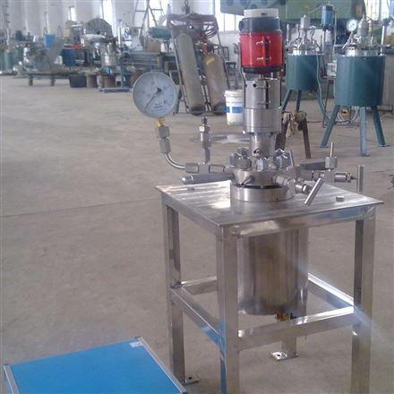 高压釜_高温高压反应釜GSHA-威海磁力化工机械有限公司