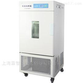 LRH-50CL LRH-50CA LRH-50C低温培养箱