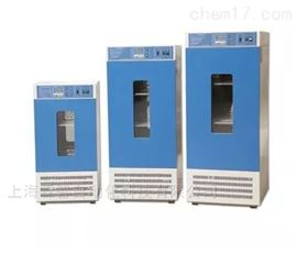 MGC-350BP-2  MGC-450BP-2光照培养箱/人工气候箱
