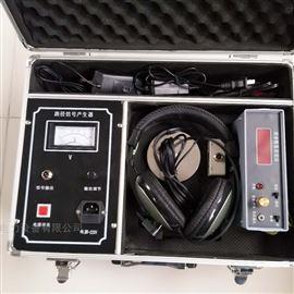 新型电缆故障测试仪