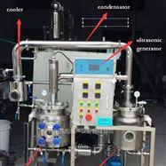 超声波油提取 植物萃取设备