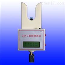 GVA-V型智能测流仪