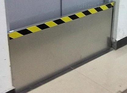 铝合金50公分高防鼠挡板,