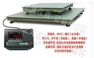 干燥环境用平台秤 以太网接口电子地磅供应