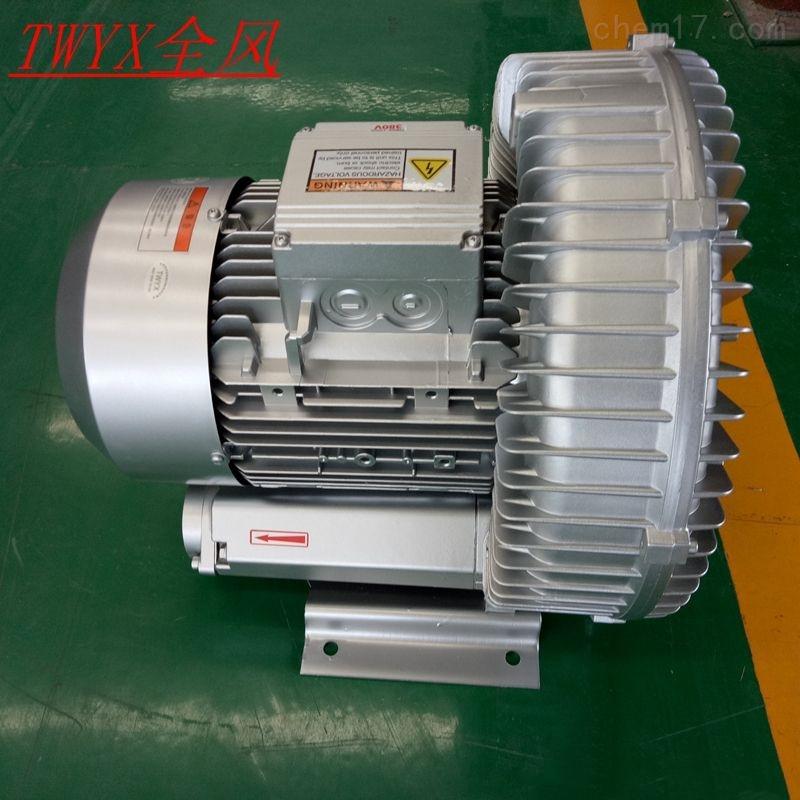 供应工业吸尘器配套高压风机