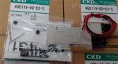 日本喜开理CKD马达
