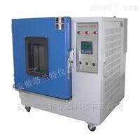 HS-800臺式恒溫恒濕試驗箱