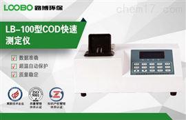 科研检测用LB-100 COD快速检测仪