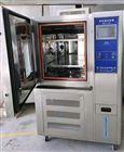 DEJS-408D可程式调温调湿测试机