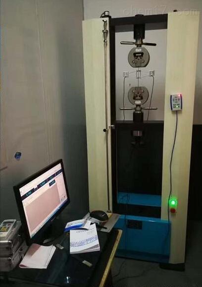 碳纤维双侧引伸计拉力试验机