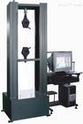 钾离子检测仪  厂家