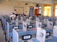 語言學習系統普教實驗室常用設備