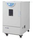 上海一恒BHO-401A老化试验箱价格