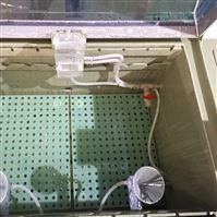 盐雾精密实验箱