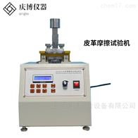 QB-8322皮革摩擦测试机IULTCS皮革耐磨试验机