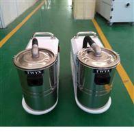 FDL2200-80防暴工业吸尘器