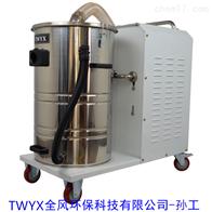 DL-2200清洁粉尘吸尘器