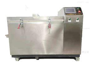 ZY/YDSL-50液氮深冷低温箱