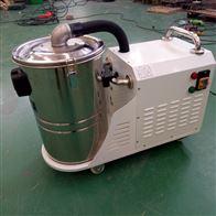 DL1500-30小型工业吸尘器 车间粉尘吸尘机