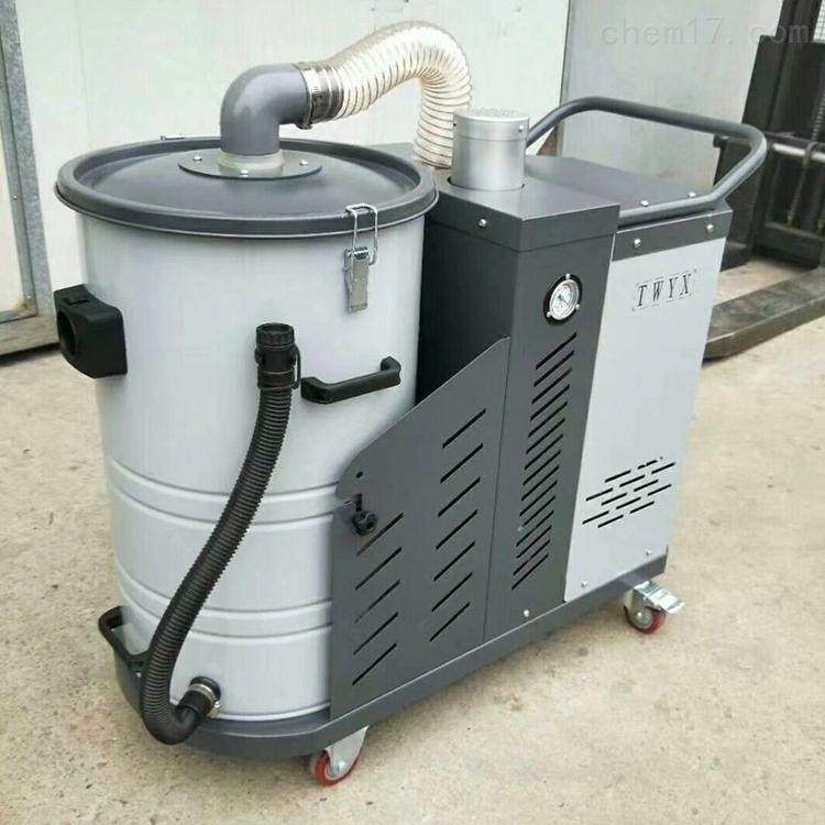 防爆工业吸尘器