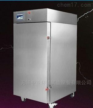 海鲜柜式深冷速冻机