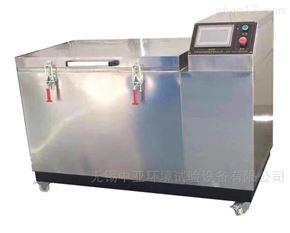 ZY-017高速钢深冷处理箱