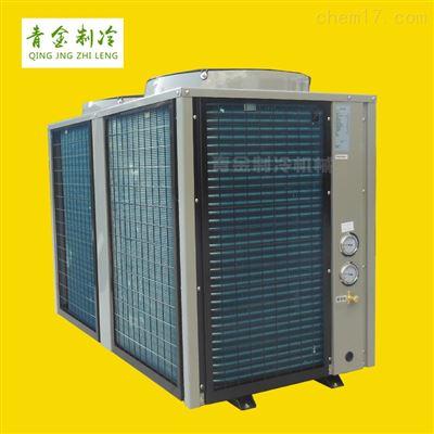 QX低温环境热泵机组空气能快速加热水