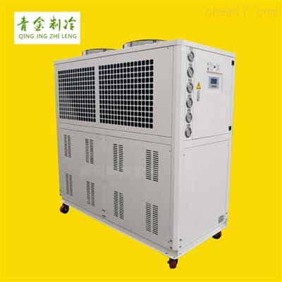 QX-20A出口加工新加坡风冷式低温冷水机