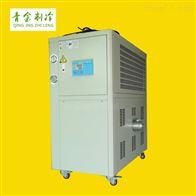QX-5AR机器人降温工业冷风机