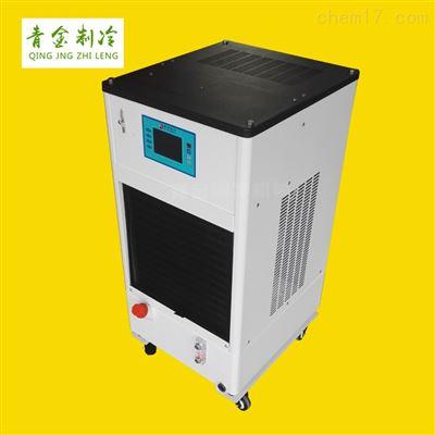 QX2A0出口文莱工业液压油循环冷油机组