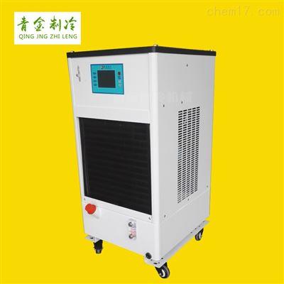 QX-1AUV固化灯冷水机1匹2匹防锈管路