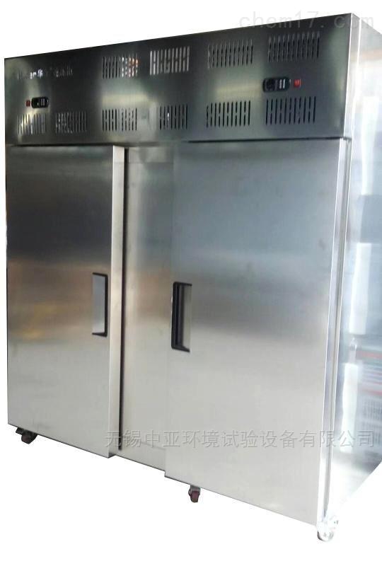 AG-100超低温速冻机