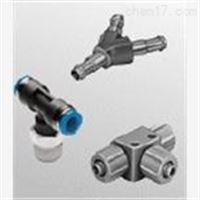 FESTO費斯托 塑料氣管,標準外徑