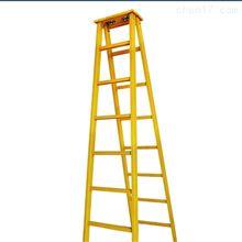 低价销售电木超耐压绝缘梯子