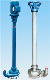 NL不锈钢防爆泥浆泵