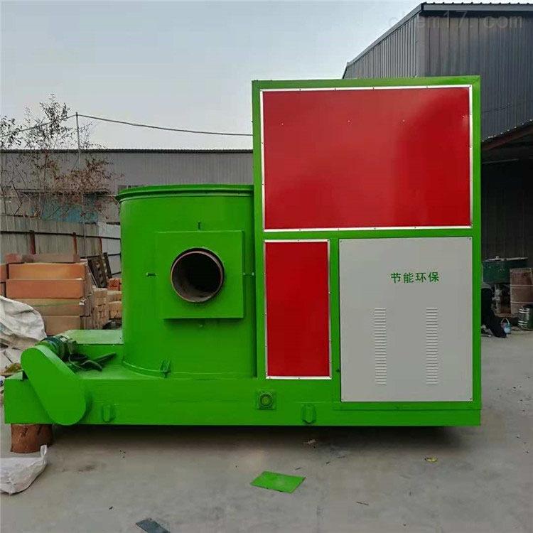 水冷生物质燃烧机  蒸汽式环保燃烧炉价格