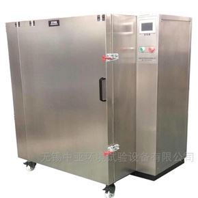 ZY/SDG-40柜式液氮深冷設備