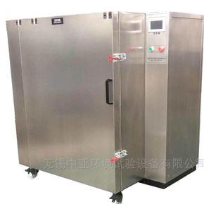 ZY/SDG-500zy-100液氮柜式速凍機
