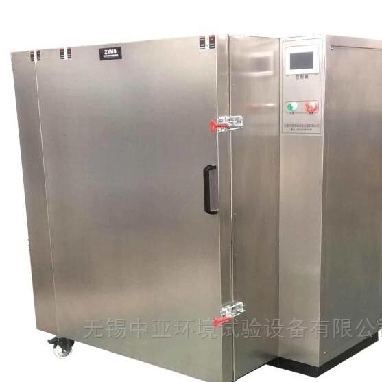 超深冷液氮柜式速冻机