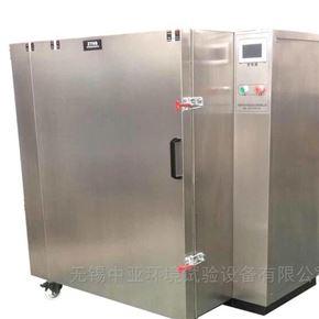 ZY/SDG-200超深冷液氮柜式速凍機