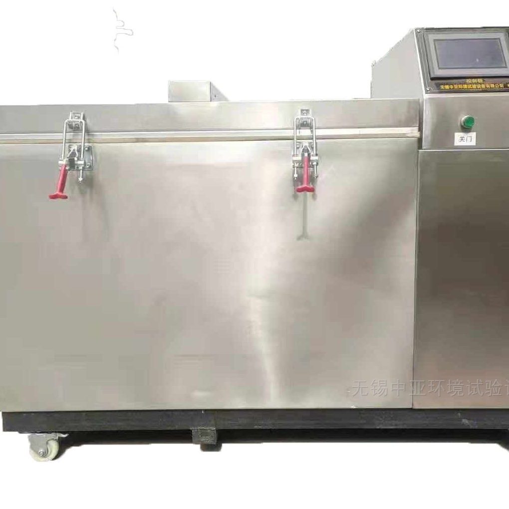 液氮低温箱厂家