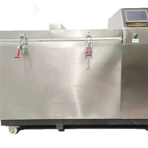ZY-YDX-250液氮低温箱厂家