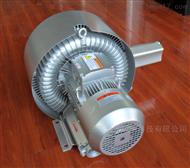 工業真空吸附旋渦氣泵