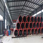 钢套钢复合蒸汽管现货,聚氨酯复合管生产价