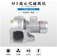 MS-405MS離心鼓風機