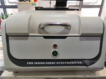 EDX1800/1800B/2800/3000等天瑞仪器售后维修,探测器维修,光谱仪维修