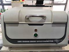 EDX1800/1800B/2800/3000等Rohs检测仪升级、天瑞光谱仪维修、回收