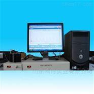 原油盐含量测定仪HD-KY-4
